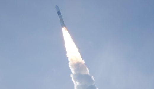 北海道大樹町のロケット打ち上げ場所はどこ?見学やグルメなどまちづくりについても紹介