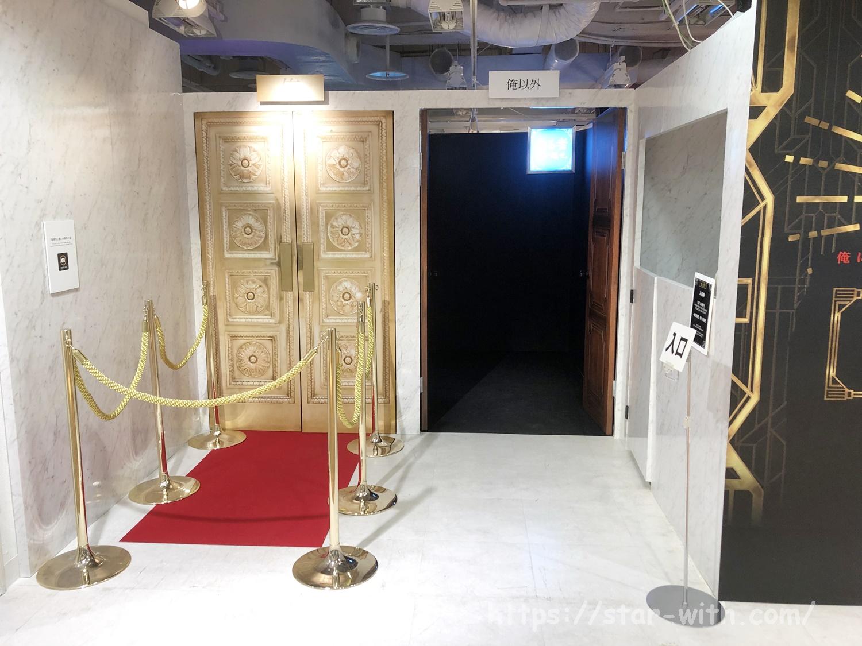 ローランド展札幌パルコ