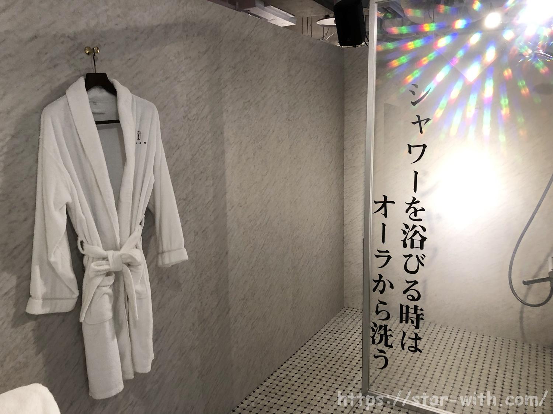 ローランド展シャワールーム
