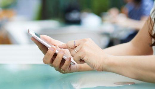 アンケートモニターに複数登録して収益を増やす方法