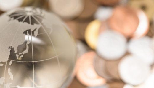 ゆうちょ銀行あるだけ入金に必要なものは?手数料や硬貨を貯金する方法についても