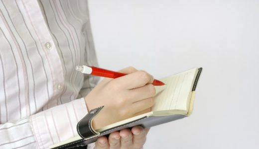 覆面調査の募集は人気が高く主婦やサラリーマンが実践しやすいお小遣い稼ぎ